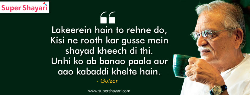 Poetry and Shayari by Gulzar